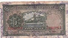 5 Yuan National Circulated  Republic China 1935 Bank of Communications Banknotes