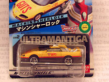 Ban Dai ULTRAMAN TIGA Machinesherlock Charra Wheels JAPAN ED JAPANESE Hot Wheels