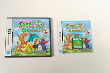 Pokemon Fushigi no Dungeon Sora no Tankentai (Nintendo DS) RARE JAPANESE IMPORT