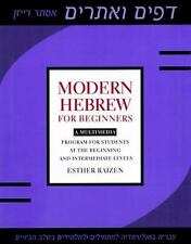 Modern Hebrew for Beginners: A Multimedia Program for Students at the, Esther Ra