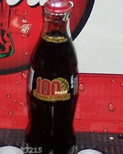 2008 IOWA STATE CYCLONES 100 YEARS BASKETBALL 8 OUNCE GLASS COCA - COLA  BOTTLE