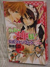 KAICHOU KAICHO WA MAID SAMA Official Fan Book HIRO FUJIWARA Art HS*