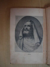 MUHAMMED HISTORY with PHOTO of MUHAMMAD ISLAM in Hebrew Judaica BOOK 1898