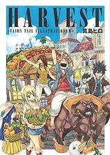 Hiro Mashima : HARVEST -FAIRY TAIL ILLUSTRATIONS 2- Book JAPAN art works design