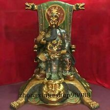 Large Bronze Gold Enamel Cloisonne Tiger throne Dragon Guan Gong Gong Yu Statue