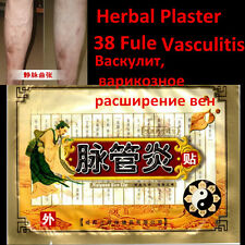 10 pieces Anti Spider Varicose Thread Vein treatment veins removal herbal patch