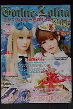 JAPAN Book: Gothic & Lolita Bible vol.39