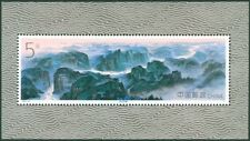 China Stamp 1994-18M Three Gorges of the Yangtze River 长江三峡 S/S MNH