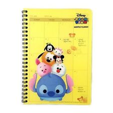 Disney Tsum Tsum Monthly Planner / Scheduler / Organizer : Yellow