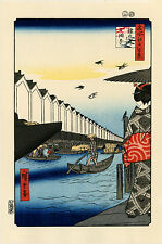 """Véritable Estampe Japonaise De Hiroshige """"Le Ferry De Yoroi Et Koamicho"""""""
