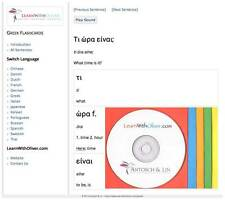 Greek Language Course Flashcards Native Voiceover Total 300 Lessons on a CD-ROM