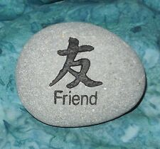 Spirit Stone Friend Chinese Pictograph 11.8 oz NEW Gray Engraved Feng Shui