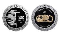 """Kazakhstan 500 Tenge plata 2012 PLACA DE ALCE """"oro Nomadas"""" - Kazajistan"""