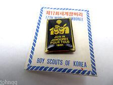 Boy Scout 17th World Jamboree Mondail South Korea Enamel Lapel / Hat Pin