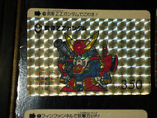 SD GUNDAM SUPER DEFORMED CARD CARDDASS PRISM CARTE 208 BANDAI JAPAN 1989 G+ EX+