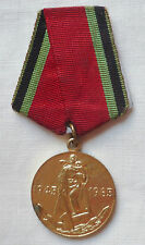 Médaille bronze WWII COMMEMORATIVE 1945/1965 RUSSIE RUSSIA URSS CCCP MEDAL