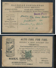 India fire  extinguisher ad cover  to US       FUS0106
