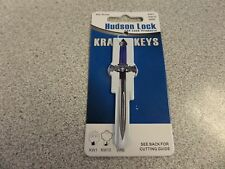 MEDIEVAL SWORD HOUSE KEY BLANK
