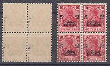 Deutsches Reich 105 a ** postfrisch Viererblock geprüft (1)