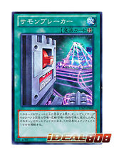 Yugioh x 1 Summon Breaker - Normal Rare - LTGY-JP068 Japanese Mint