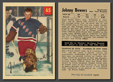 Johnny Bower Rookie #65, Reprint, 1954-55 Parkhurst mint condition