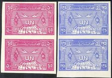 Afghanistan 1960 UN Day/Globe/Doves/Peace/Flags/Birds 2v impf prs (n26240)