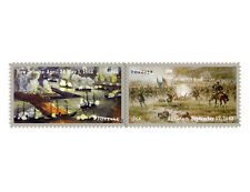 USPS New Civil War: 1862 Forever Self-Adhesive Stamp Souvenir Sheet