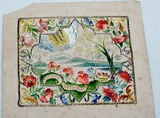 Antique Georgian Victorian Latin Needlework Panel Book Mark Fulcite Me Floribus