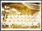 1925 WASHINGTON SENATORS Vintage Baseball Team Photo