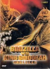 Godzilla vs King Ghidorah DVD Japanese NEW English Subtites Region 3 Sci-fi