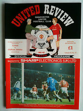MINT 1991/92 Manchester United v Oldham Athletic League Cup 4th Rd with Token