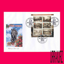 TRANSNISTRIA 2015 WW2 Victory over Fascism 70th Anniversary imperforated FDC