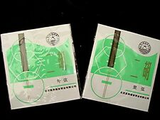 2 QUALITY IN & OUT STRING FOR CHINESE ERHU FRIDDLE VIOLIN MUSICAL INSTRUMENT a4