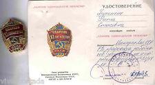 Russia Decorazione 10 anni servicio al party  1985 @ con documento @