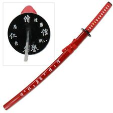 Bushido Samurai Katana With Bag - Red Saya Japanese Writing Kanji Characters