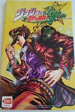 Jojo's Bizarre adventure : Artbook 73pgs [Collector - Ps3/Ps4]
