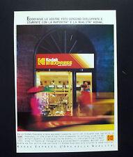 F125 - Advertising Pubblicità - 1992 - KODAK EXPRESS , L'ORA DELLA QUALITA
