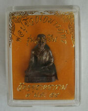 Blessed Jivaka Amulet,father of Thai massage and the Buddha's Doctor