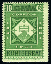 ESPAÑA 639 da* MONASTERIO DE MONTSERRAT DENTADO 14