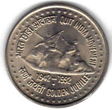 INDIA: UNCIRCULATED 1992 QUIT MOVEMENT 50 YEAR COMMEMORATIVE 1 RUPEE, KM #93