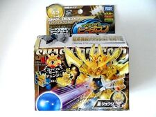 TAKARA TOMY JAPAN Cross Fight B-Daman CB-43 Starter Smash Dragold+MARBLE BALL