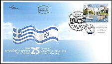 ISRAEL 2016 - JOINT ISSUE WITH GREECE - SHIPS & PORTS - STAMP WITH TAB - FDC