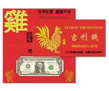 2 Same S/N $1 Lucky Money 8888 6248 Year of the Horse and Rooster
