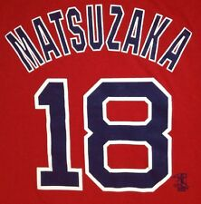 Boston Red Sox T Shirt XL Mens Majestic MLB Team Logo Matsuzaka #18 Cotton Red