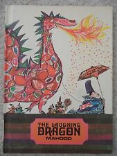 LAUGHING DRAGON~Kenneth Mahood~1970~JAPANESE EMPEROR~Imperial Pet~HOJO~