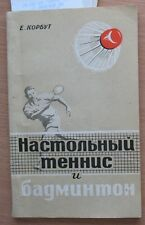 Russian Text Book Court Big Table Tennis Racket Ping-pong badminton Sport Soviet