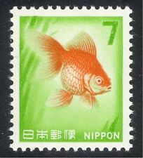 Japan 1966 (1967) Goldfish/Fish/Nature/Pets 1v (n26734)