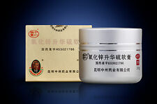 ZZ cream Zhongzhou Zinc Oxide, Treatment mites. Demodex, rosacea, acne ointment.