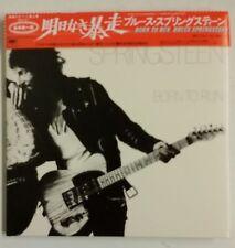 "Bruce Springsteen Born to Run CD JAPON ""Mini-LP"""