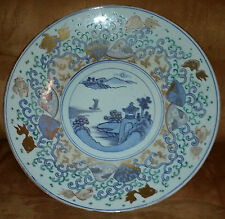 Huge Beautiful Vintage Chinese  Porcelain Plate